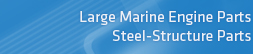 Large Marine Engine Parts, Steel-Structure Parts, Vacuum Precision Investment Casting